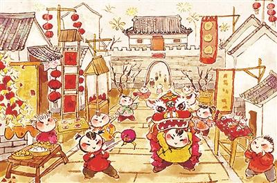 春节食物 手绘图